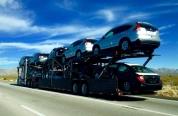 Şehirler Arası Araç Taşıma