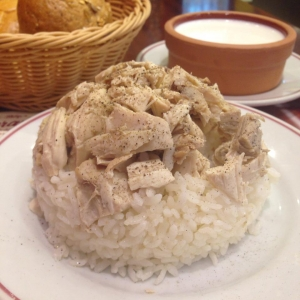 Karşıyaka Tavuklu Pilav